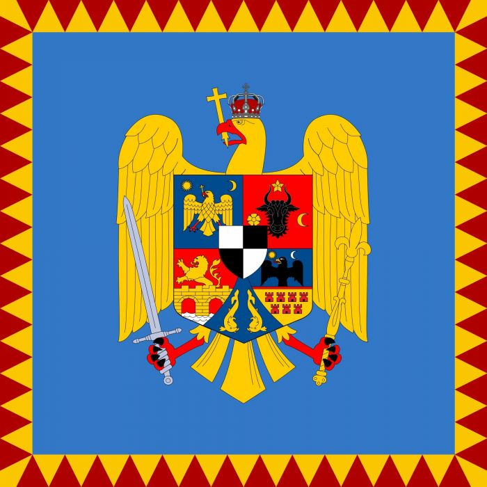 2000px-Royal standard of Romania (Crown Prince 1922 model)_svg wallpaper