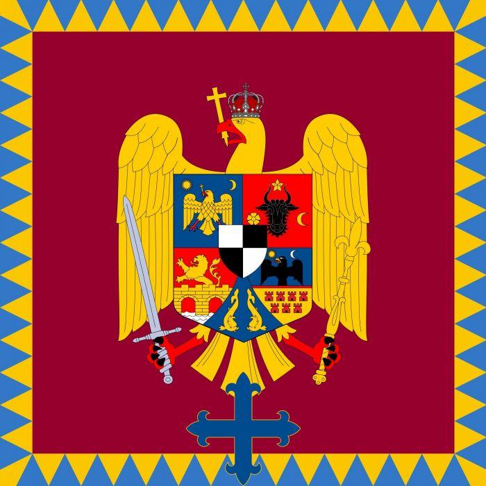 2000px-Royal standard of Romania (King 1922 Ferdinand model)_svg wallpaper