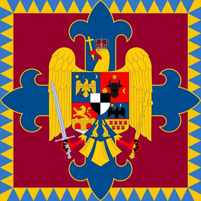 2000px-Royal standard of Romania (King 1922 model)_svg wallpaper