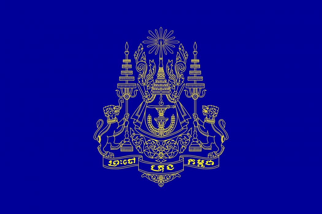 2000px-Royal Standard of the King of Cambodia_svg wallpaper