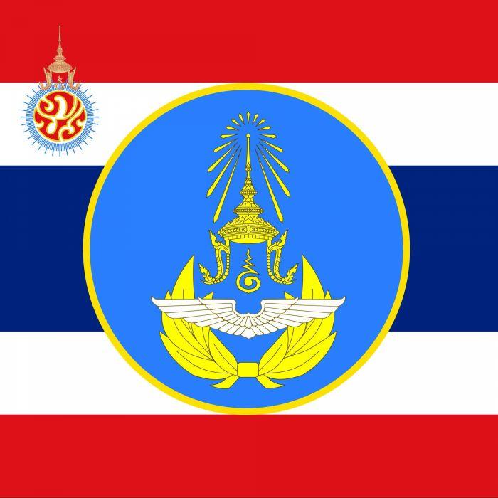 2000px-Royal Thai Air Force Unit Colour_svg wallpaper