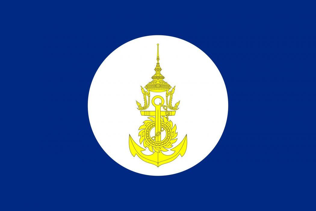 2000px-Royal Thai Navy Flag_svg wallpaper