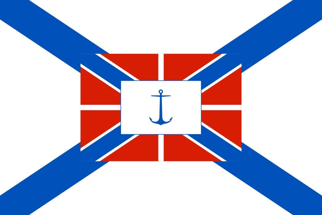 2000px-Russia Navy 1908 minister_svg wallpaper