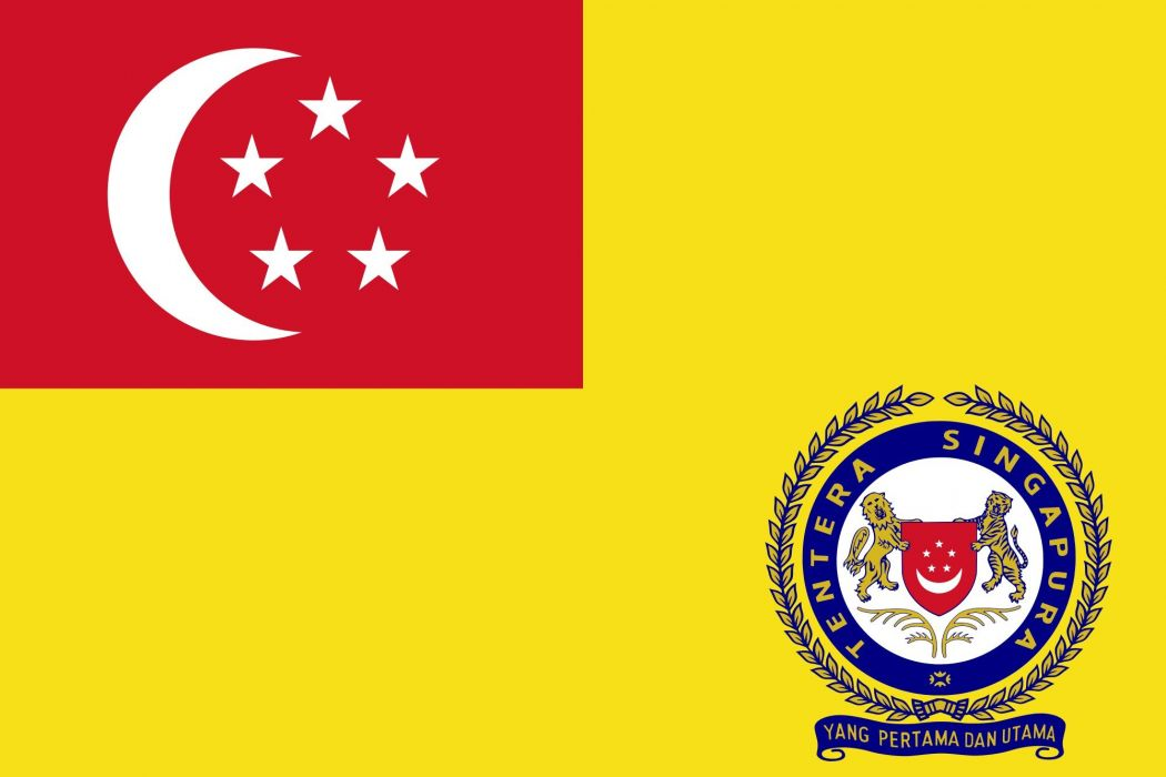 2000px-Singapore Army Service Flag_svg wallpaper