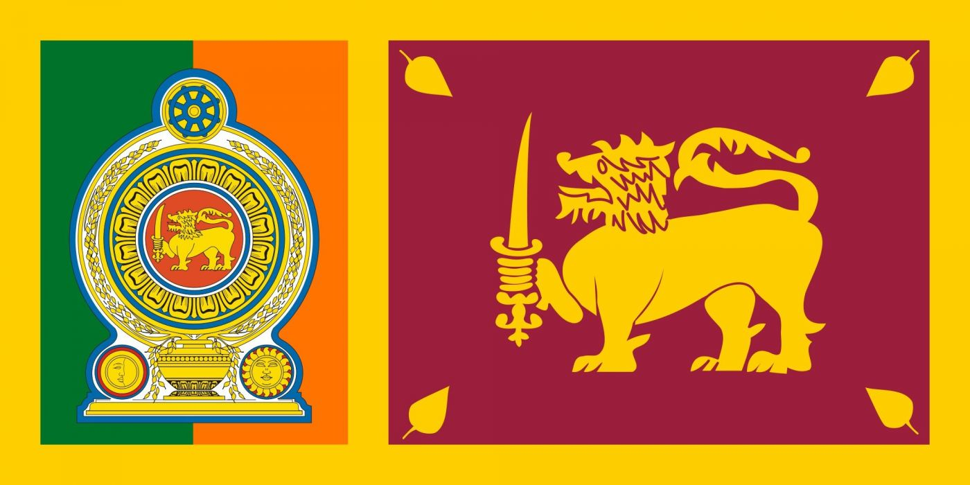 2000px-Sri Lankan Army Flag_svg wallpaper