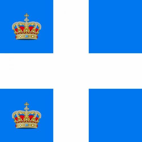 2000px-Standard of the Crown Prince of Greece (1916-1922)_svg wallpaper