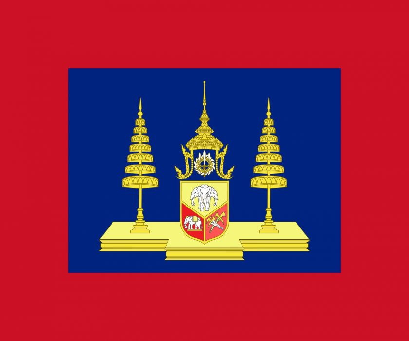 2000px-Standard of the King of Siam (Rama V)_svg wallpaper