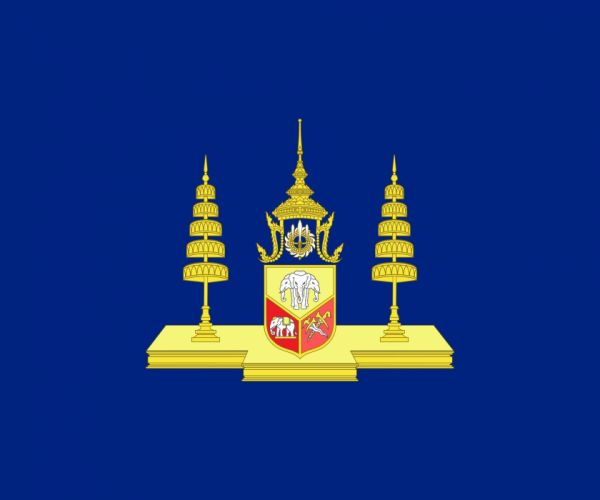 2000px-Standard of the Crown Prince of Siam_svg wallpaper
