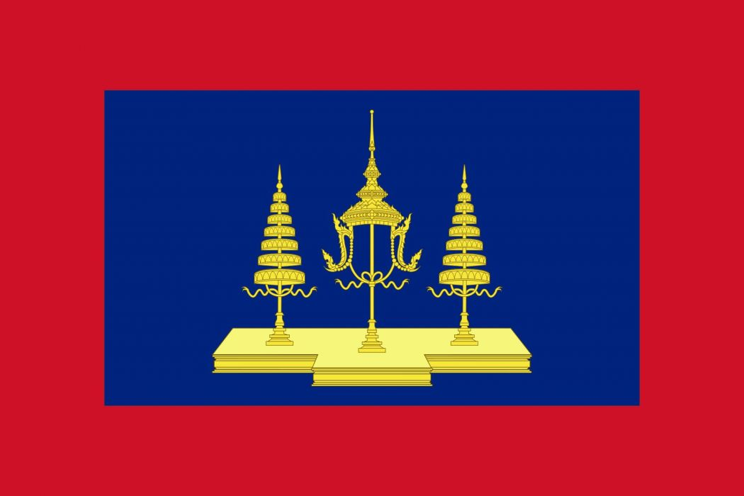 2000px-Standard of the King of Siam (Rama IV)_svg wallpaper