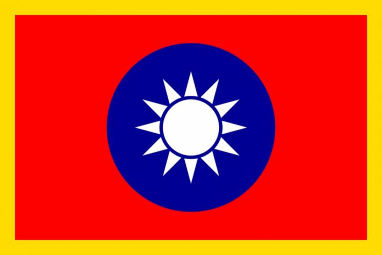 2000px-Standard of the President of the Republic of China_svg wallpaper