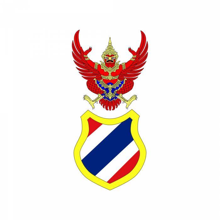 2000px-Standard of the Regent of Thailand_svg wallpaper