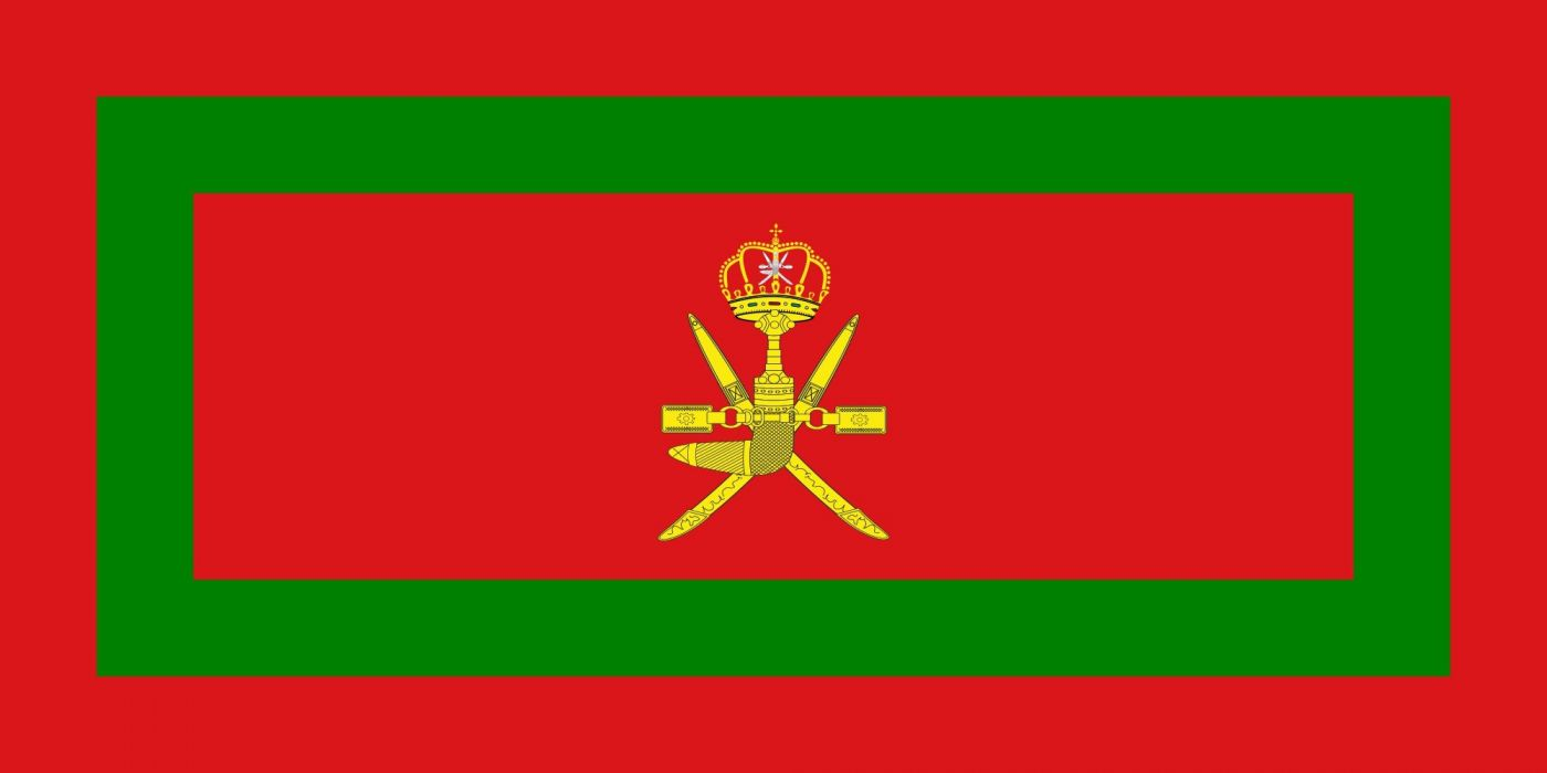 2000px-Standard of the Sultan of Oman_svg wallpaper