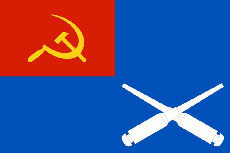 2000px-USSR Flag auxiliary fleet 1924 fort civil_svg wallpaper