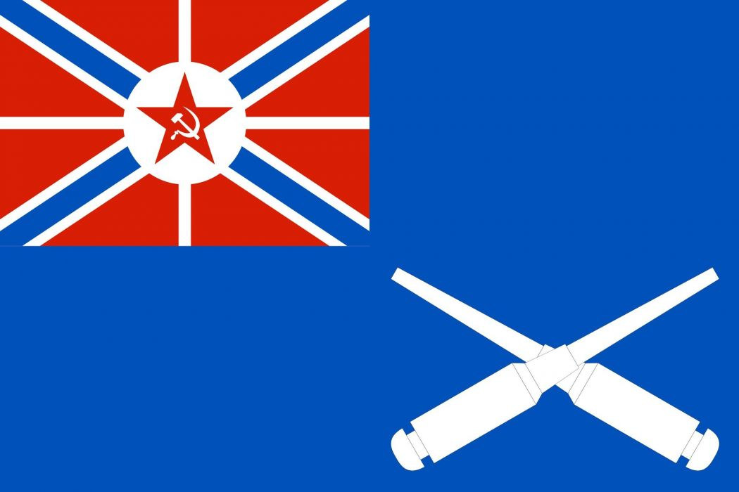 2000px-USSR Flag auxiliary fleet 1924 fort military_svg wallpaper