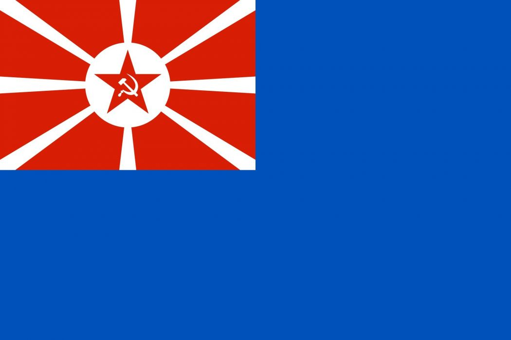 2000px-USSR Flag auxiliary fleet 1924 military_svg wallpaper