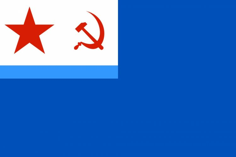 2000px-USSR Flag auxiliary fleet 1935_svg wallpaper