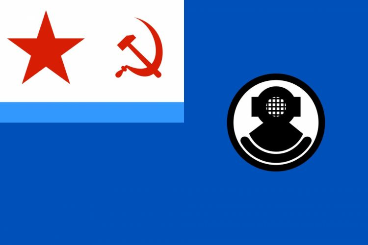 2000px-USSR Flag auxiliary fleet 1943 rescue_svg wallpaper