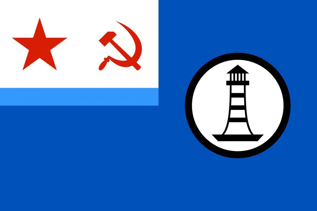 2000px-USSR Flag auxiliary fleet 1950 beacon_svg wallpaper
