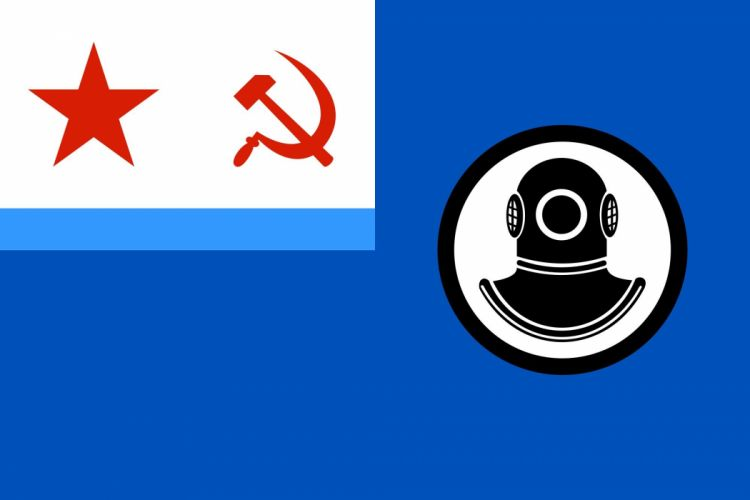 2000px-USSR Flag auxiliary fleet 1950 rescue_svg wallpaper