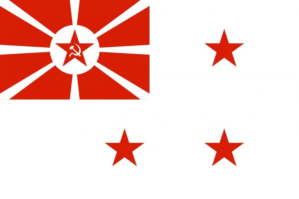 2000px-USSR Flag commander 1924 3 stars_svg wallpaper