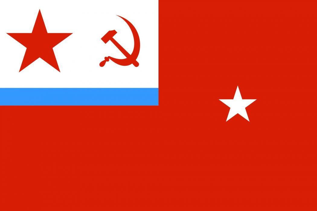 2000px-USSR Flag commander 1935 1 star_svg wallpaper
