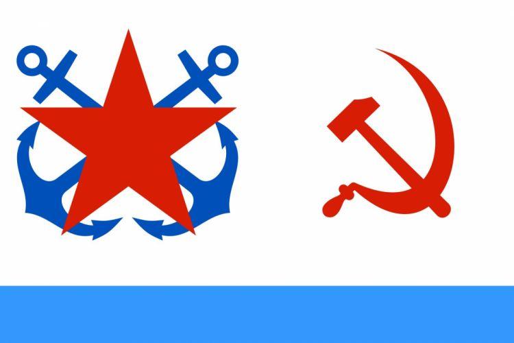 2000px-USSR Flag commander 1935 chief_svg wallpaper