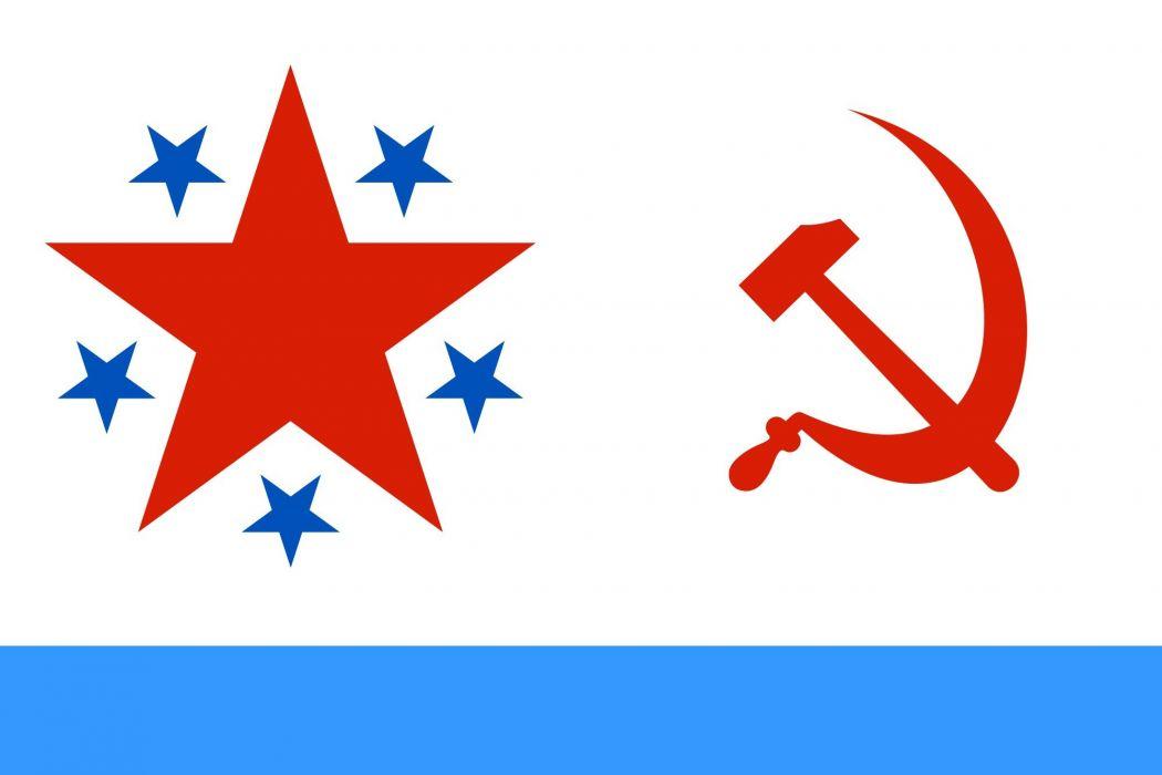 2000px-USSR Flag commander 1935 inspector_svg wallpaper