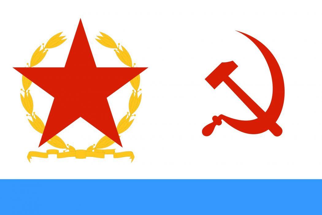 2000px-USSR Flag commander 1935 narkom_svg wallpaper