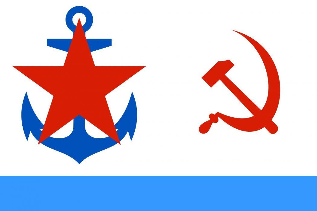 2000px-USSR Flag commander 1938 staff_svg wallpaper
