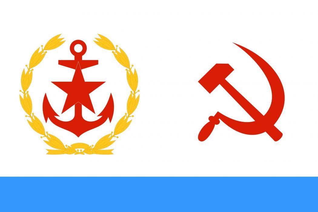 2000px-USSR Flag commander 1950 staff_svg wallpaper