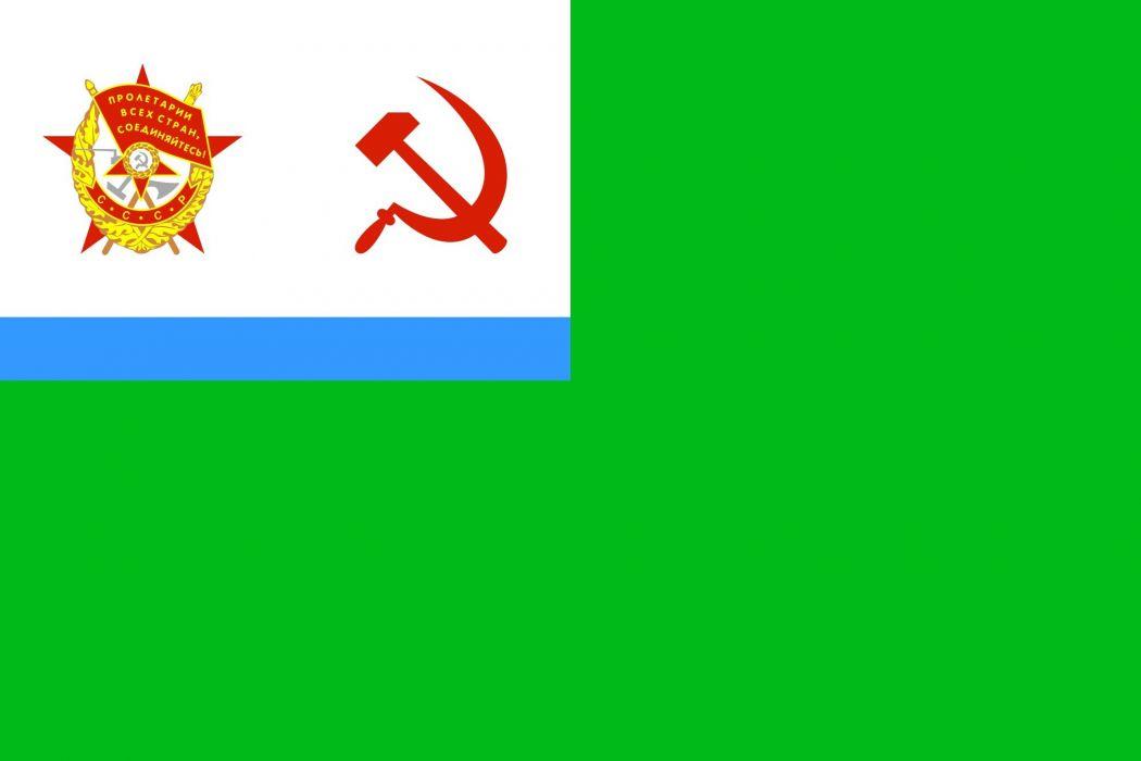 2000px-USSR Flag KGB 1950 redban_svg wallpaper