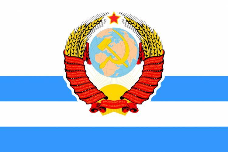2000px-USSR Flag commander 1964 minister_svg wallpaper
