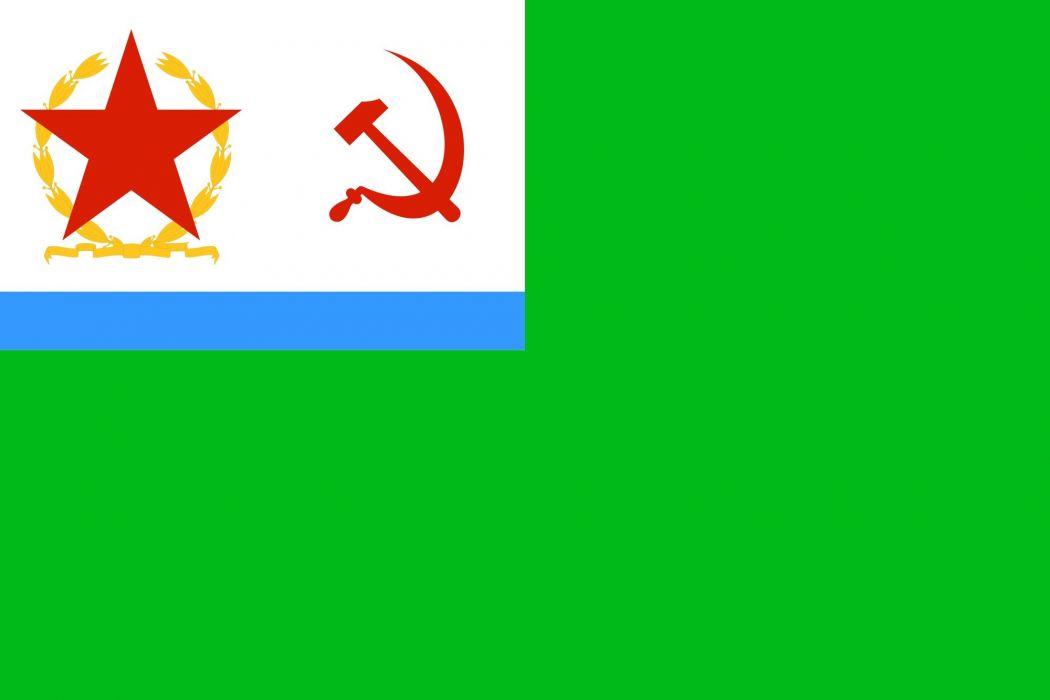 2000px-USSR Flag KGB commander 1935 narkom_svg wallpaper