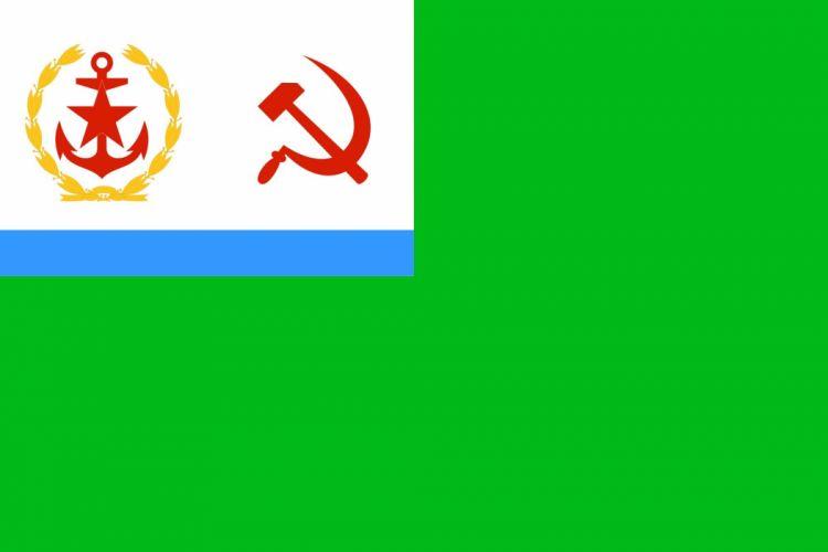 2000px-USSR Flag KGB commander 1950_svg wallpaper