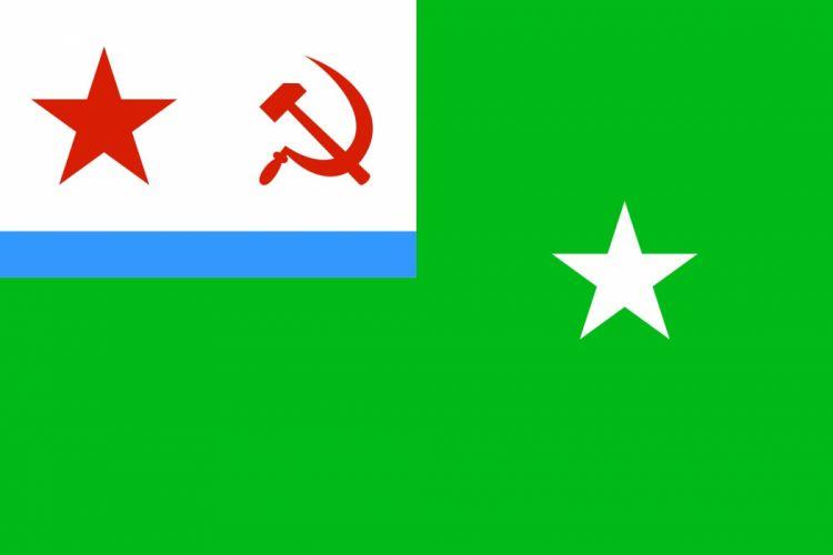 2000px-USSR Flag KGB commander 1950 1 star_svg wallpaper