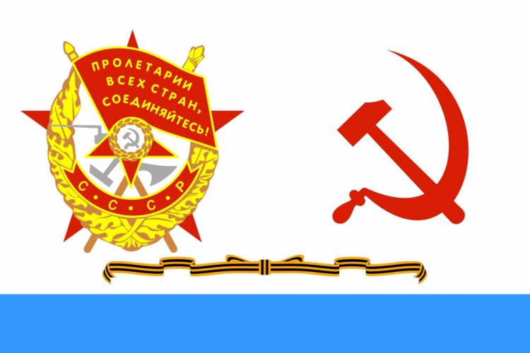 2000px-USSR Naval 1942 redban guards_svg wallpaper
