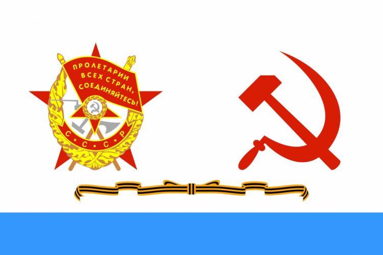 2000px-USSR Naval 1950 redban guards_svg wallpaper