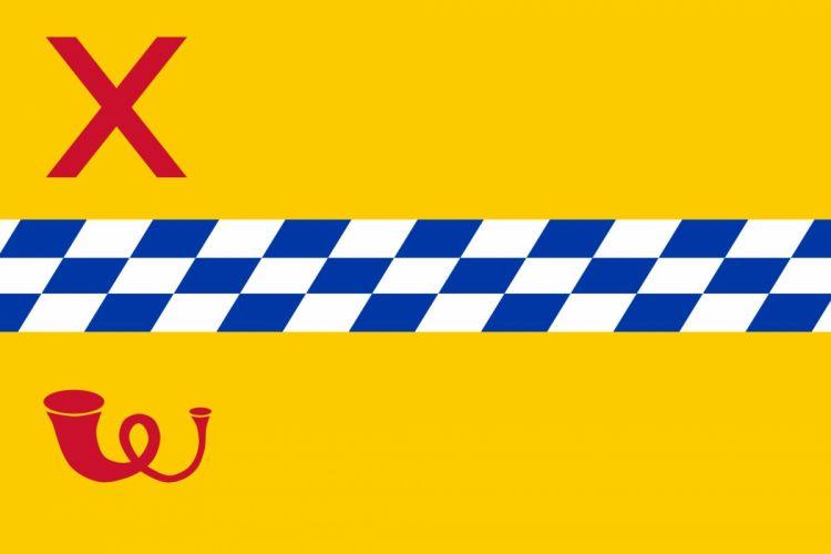 2000px-Woerden flag_svg wallpaper