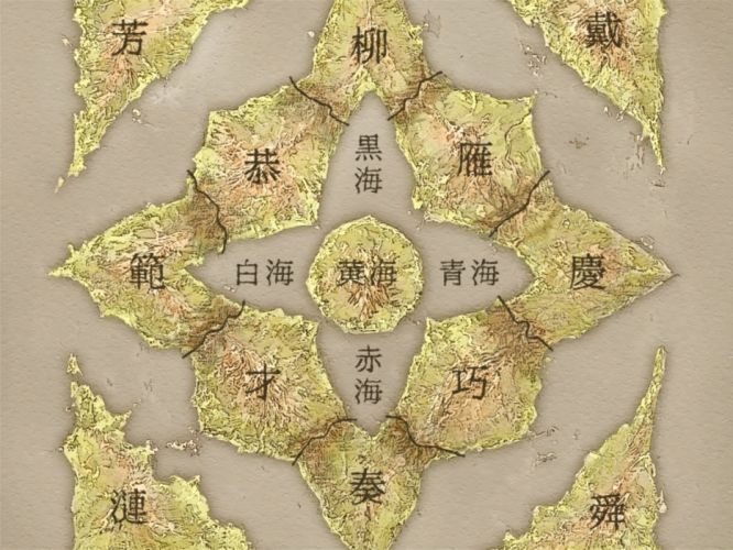 maps The Twelve Kingdoms wallpaper