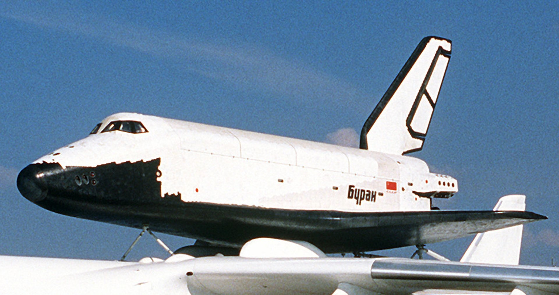 soviet space shuttle revived - photo #38