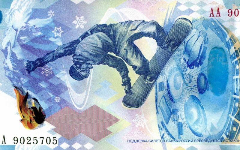 200 Brazil Cruzeiro bill snowboard snowboarding money sport wallpaper