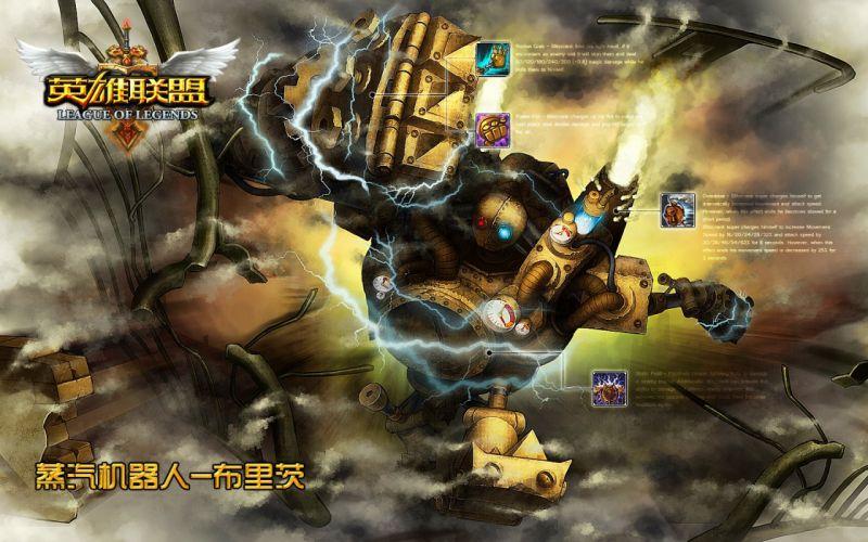 League of Legends Blitzcrank wallpaper