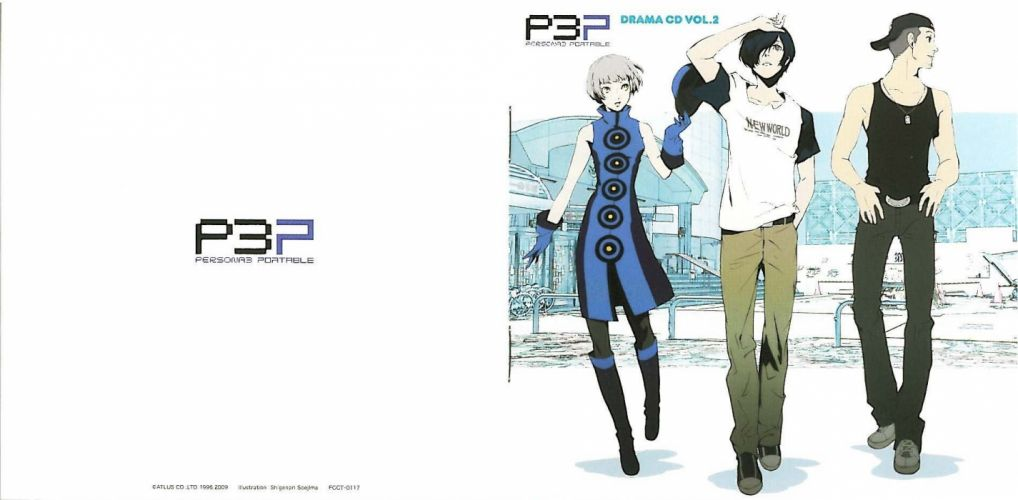 Persona 3 Portable Elizabeth (Persona 3) wallpaper