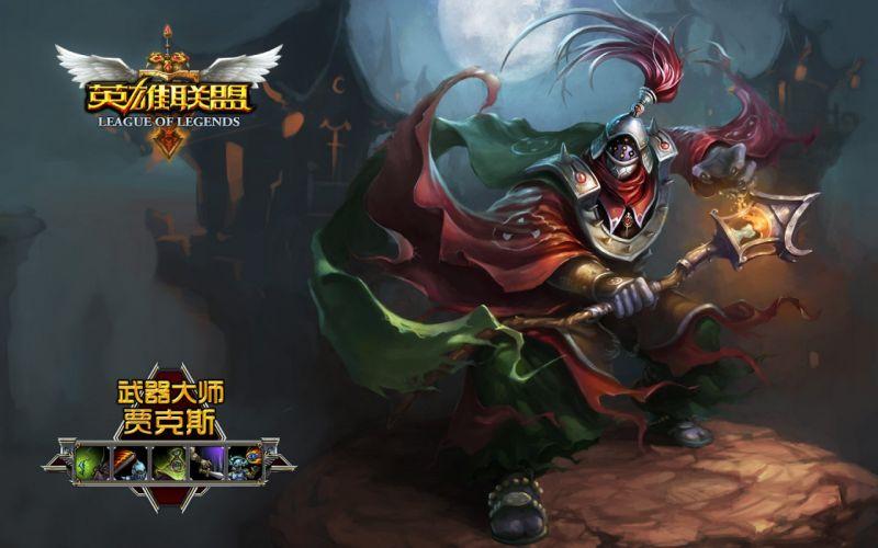 League of Legends Jax wallpaper