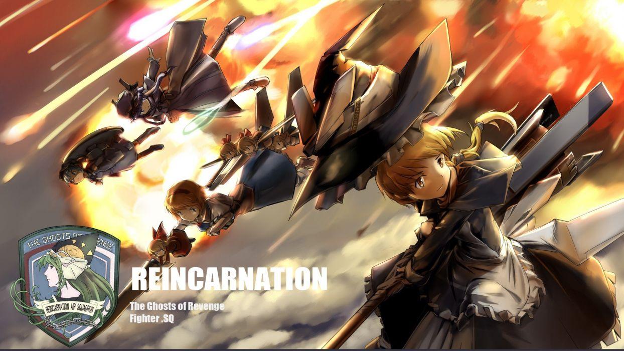 Touhou Ace Combat wallpaper