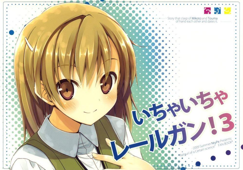 Misaka Mikoto Toaru Kagaku no Railgun wallpaper