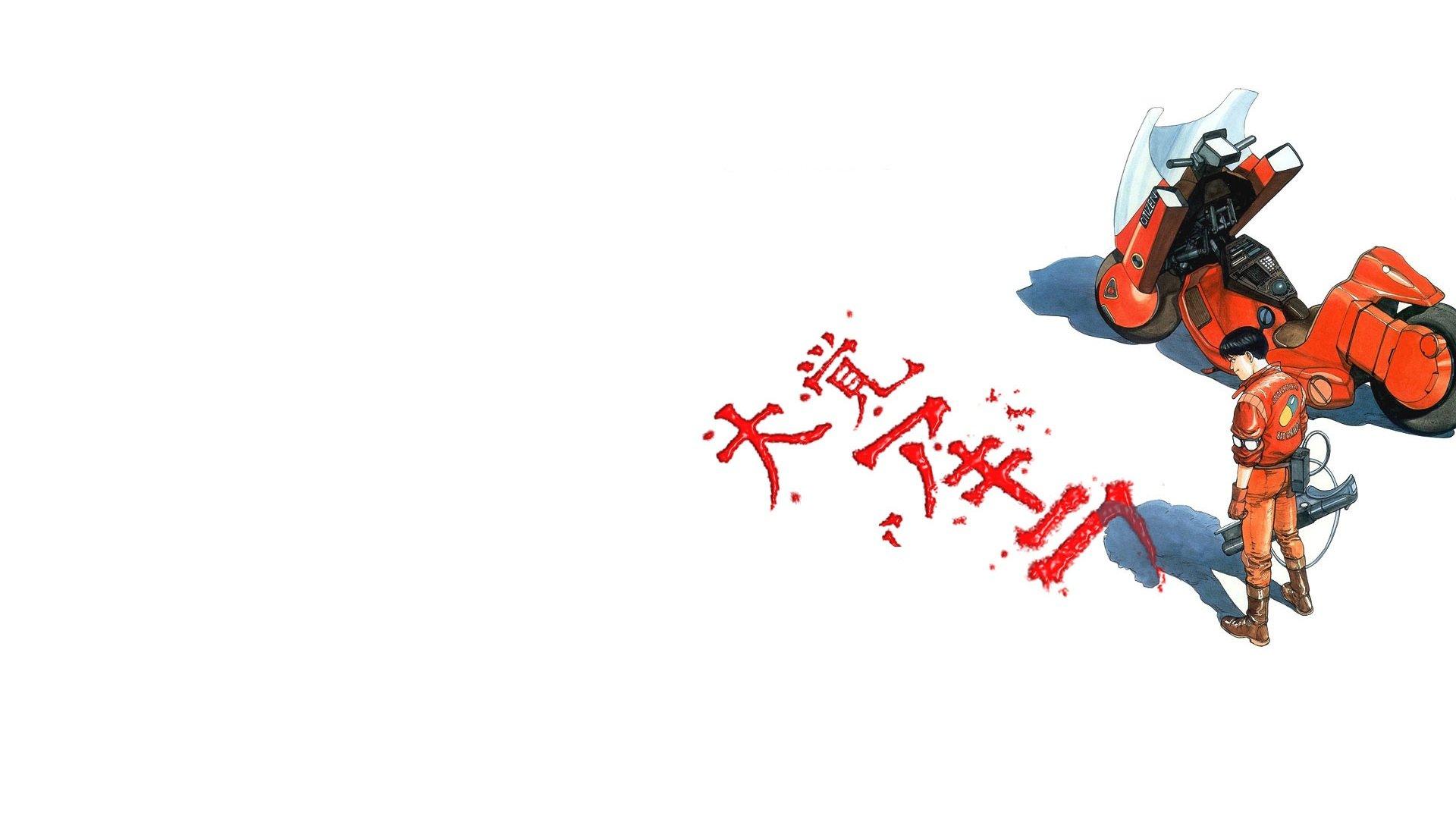 akira wallpaper 1920x1080 318531 wallpaperup