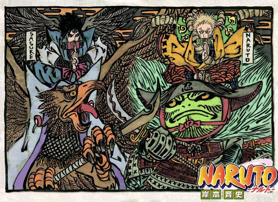 Uchiha Sasuke Naruto: Shippuden Uzumaki Naruto wallpaper