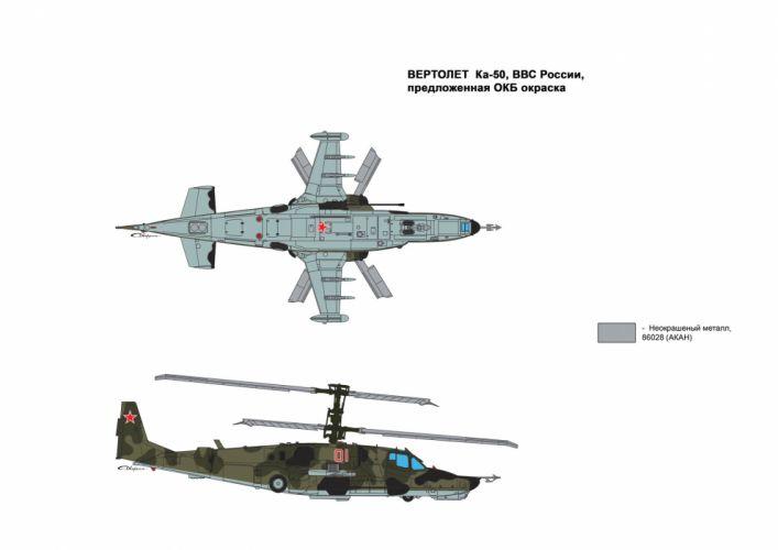KAMOV KA-50 BLACK SHARK GUNSHIP attack helicopter military russian russia soviet weapon aircraft (48) wallpaper