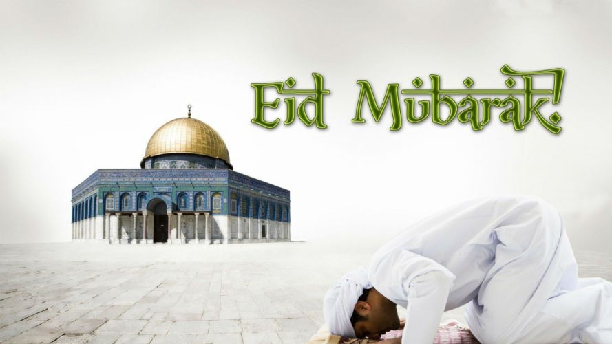 Muslim mubarak eid wallpaper
